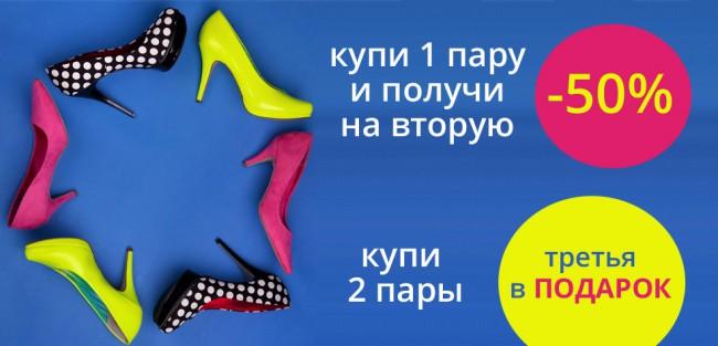 Две макушки - Женский журнал 85